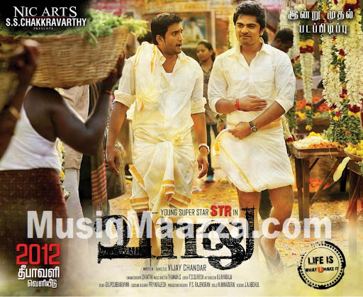 Theeya Velai Seiyyanum Kumaru (2013) Tamil Movie CD-Rip 320KBPS MP3 Songs  Music By Sathya - StarMusiQ.Com