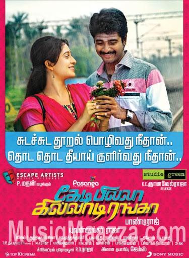 Munnadi Pora Pulla Full Song Tamil HD MP3,. Listen and View free Munnadi  Pora Pulla Naiyandi Movie.Download Anekan tamil movie videos using mp4, hd,  webm, ...