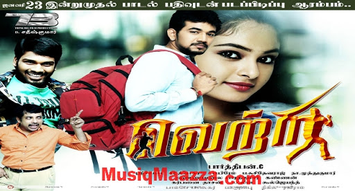 Ajith Hitz · Play Voice of Yuvan Movie Songs Collections, Free Download ...