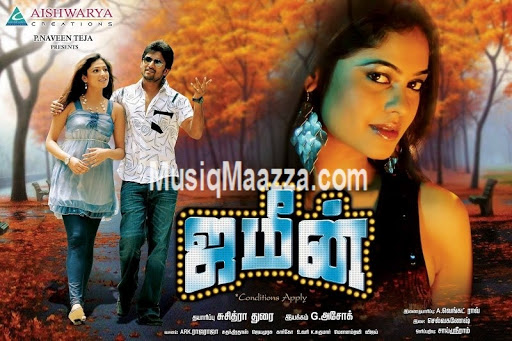Jameen Tamil Movie Mp3 Songs Free Download Full Album 2013 – Latest  Collection of Tamil Mp3 Songs