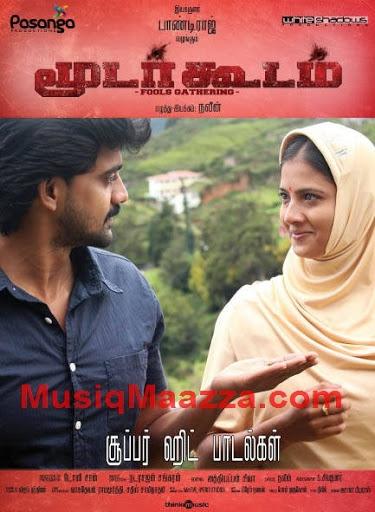 Mariyaan Tamil Movie Mp3 Songs Free Download Full Album 2013